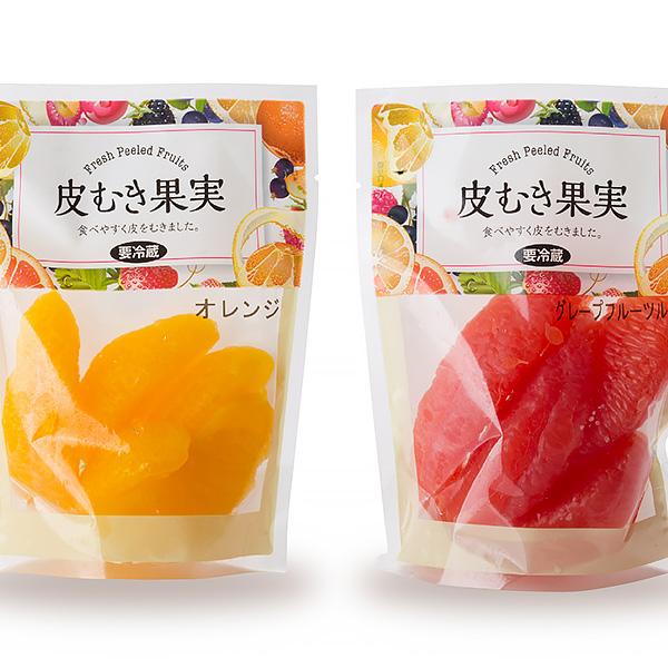 フレッシュデザート株式会社 商品ラインアップ:皮むき果実シリーズ